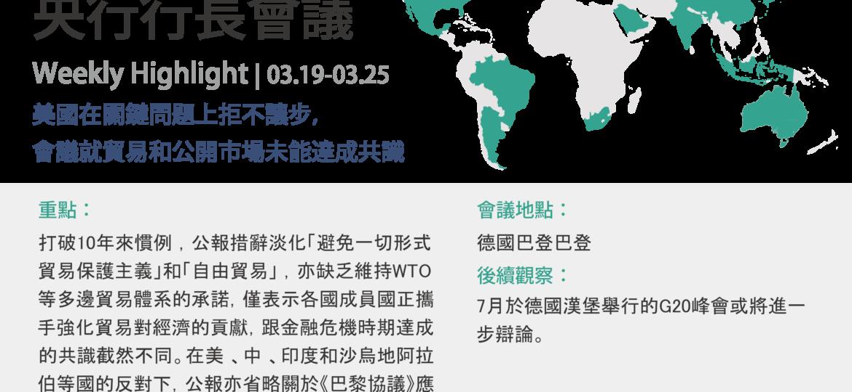 G20-2-01 (1)