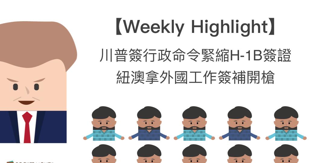 Weekly (1)