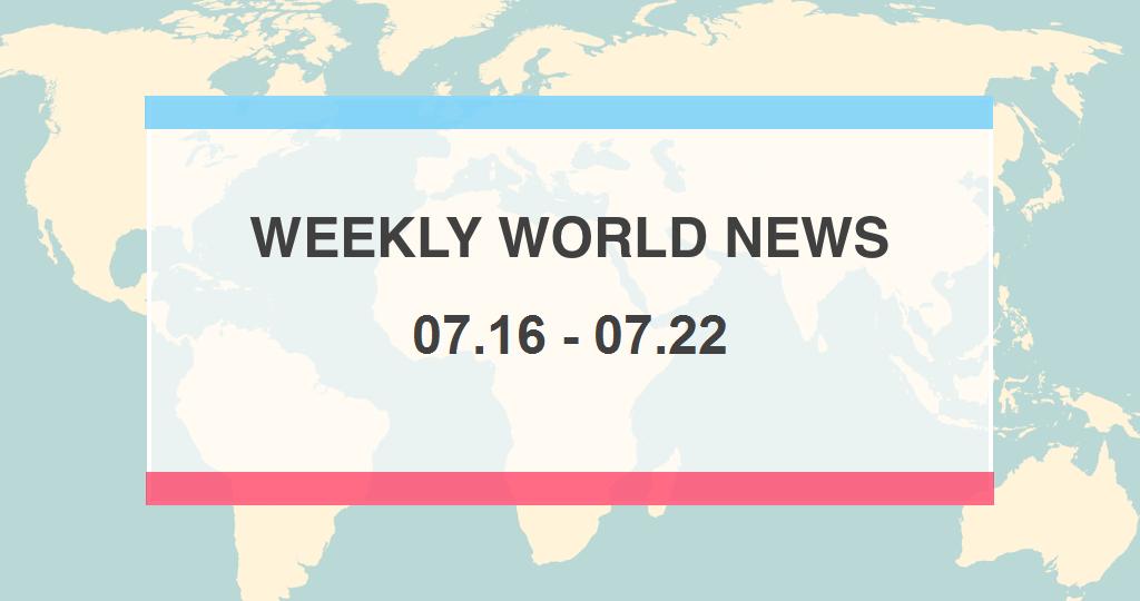 Map News_0716-0722