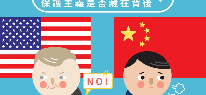 川普say no